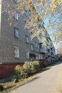 3-к квартира ул. Телефонная, 44, Купить квартиру в Барнауле по недорогой цене, ID объекта - 322609233 - Фото 2