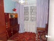 Продажа квартиры, Волжский, Ул. Мира