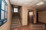 Продажа квартиры, Новосибирск, Ул. Выборная, Купить квартиру в Новосибирске по недорогой цене, ID объекта - 321674797 - Фото 43