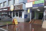 Магазин на Новочеркасском бульваре