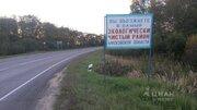 Продажа участка, Лотошинский район - Фото 1