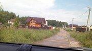 Участок 11 сот.для дачного строительства в д.Сергеевка, Солнечногорск - Фото 4