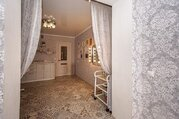 Продается квартира г Краснодар, ул Базовская, д 70 - Фото 1