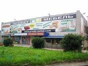 Продажа офисов в Гатчинском районе