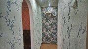 Квартира, ул. Бахвалова, д.13, Аренда квартир в Ярославле, ID объекта - 332185289 - Фото 2