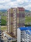 Купить квартиру от застройщика в Новороссийске