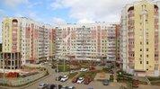 Продажа квартиры, Ижевск, Ул. Холмогорова