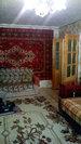 2 300 000 Руб., Квартиры, ул. Мичурина, д.2, Купить квартиру в Томске по недорогой цене, ID объекта - 322658332 - Фото 2
