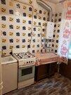 Продажа квартиры, Брянск, Ул. Куйбышева