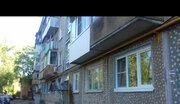 Продажа квартир ул. Константиновых