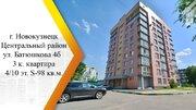 Продам 3-к квартиру, Новокузнецк город, улица Батюшкова 4б