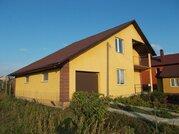 Продажа дома, Дальняя Игуменка, Корочанский район - Фото 3
