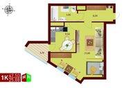 Продажа однокомнатная квартира 47.50м2 в ЖК монтекристо секция а