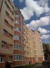 Продается отличная квартира в центре города, в новом сданном доме с .