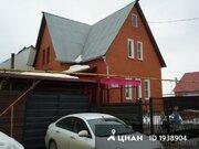 Продаюкоттедж, Челябинск, Миасская улица