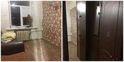 Продажа комнат в России