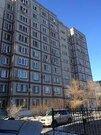 Продам трёхкомнатную квартиру, ул. Калараша, 34