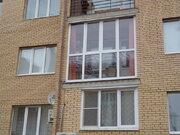 Квартира, ул. Солнечная, д.11