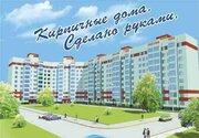 Продажа квартиры, Курган, 7 микрорайон, Купить квартиру в Кургане, ID объекта - 332279782 - Фото 3