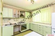 Продажа квартиры, Краснодар, Белозерный пер. - Фото 1