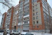 Продажа квартир Железнодорожный