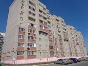 Двухкомнатная квартира: г.Липецк, Бородинская улица, 51