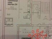 Продажа двухкомнатной квартиры в новостройке на переулке 1, Купить квартиру в Самаре по недорогой цене, ID объекта - 320163140 - Фото 2