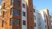 Продажа квартиры, Купить квартиру Рига, Латвия по недорогой цене, ID объекта - 313136688 - Фото 1