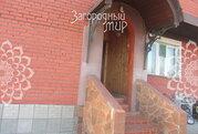 Продам дом, Ярославское шоссе, 28 км от МКАД