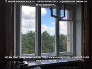 4 500 000 Руб., Хотите квартиру с видом на лес? В продаже 3-комнатная квартира, Купить квартиру в Пензе по недорогой цене, ID объекта - 321182856 - Фото 3