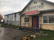 Помещение свободного назначения в Московская область, Королев Болшево .