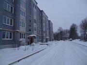 Рядом с Санкт-Петербургом и Гатчиной 1-но к.кв.улучшенной планировки - Фото 1