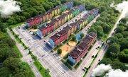 Продажа квартиры, Краснодар, Ул. Беговая - Фото 1