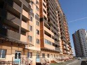 Продажа квартиры, Краснодар, Улица Валерия Гассия