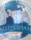 Продажа квартиры, Ставрополь, Ул. Пирогова