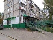 Готовый бизнес :продуктовый магазин и салон красоты в Добрянке !