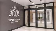 Купить квартиру ул. Серафимовича