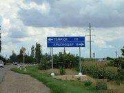 Земельные участки, Краснодарская, д.96 к.18 - Фото 1
