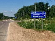 Земельный участок 15 сот ИЖС д. Орешки, Рузский район, 80 км от МКАД - Фото 2