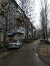 Коммунистическая 43 - Фото 3