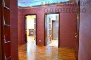Продается 3-к квартира, г.Одинцово, ул.Маршала Толубко, д.3 к.4 - Фото 5