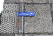 Морозова 137, Продажа квартир в Сыктывкаре, ID объекта - 321759415 - Фото 26