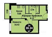 Купить квартиру ул. Калинина, д.41