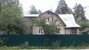 Продаю часть дома в Королёве - Фото 1