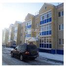 Продажа квартир в Ишимском районе
