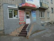 Продажа офиса, Чита, Ул. Анохина