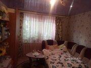 Продажа квартиры, Соликамск, Ул. Большевистская