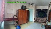 Продам квартиру в п. Ленинское - Фото 4