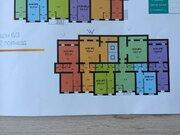 Нежилое свободного назначения Эдельвейс, Продажа офисов в Красноярске, ID объекта - 600832853 - Фото 1