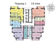 Продажа квартиры, Купить квартиру в Благовещенске по недорогой цене, ID объекта - 319714796 - Фото 2